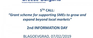 2nd INFO DAY ON THE 5TH CALL - 7/2/2019 - BLAGOEVGRAD
