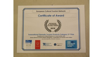 http://www.greece-bulgaria.eu/gallery/Images/news/AWARD-for-CULTURAL-DIPOLE1.JPG