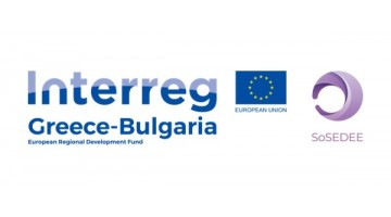 http://www.greece-bulgaria.eu/gallery/Images/news/SoSEDEE-.jpg