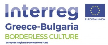 "Project BORDERLESS CULTURE: ""BALKAN GAMES"" in Blagoevgrad"