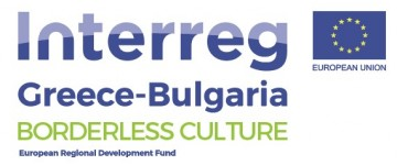 """Project BORDERLESS CULTURE: Invitation to the thematic event:""""Greece-Bulgaria cross-border area: creating a joint tourism destination"""""""