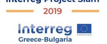 INTERREG PROJECT SLAM: VOTE FOR OUR PORJECT MEDICINET II